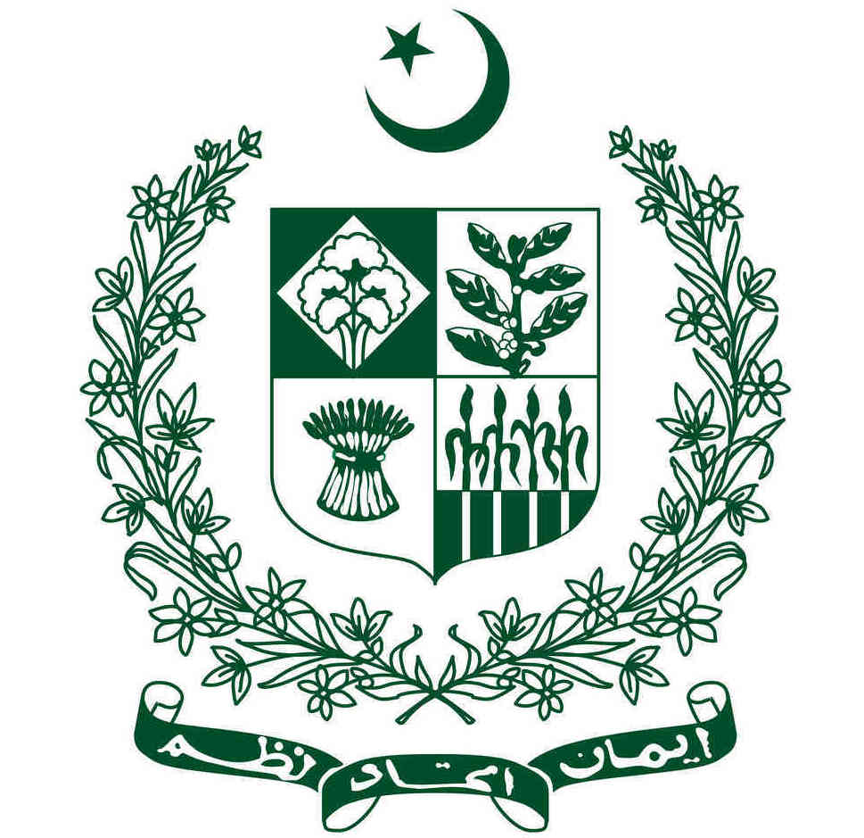 pakistan-government-logo-vector-21717442
